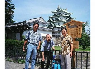 Shunichi Memorial Video